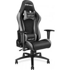 Anda Seat Axe GreyBlack Gaming Chair (3 ΈΩΣ 36 ΔΌΣΕΙΣ)