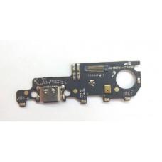 Καλωδιοταινία Φόρτισης Charging Port Flex Cable Xiaomi Mi Max 3